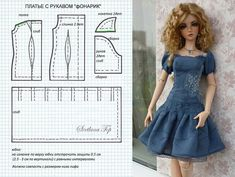Sewing Barbie Clothes, Barbie Sewing Patterns, Doll Dress Patterns, Crochet Doll Clothes, Diy Clothes Patterns, Barbie Mode, Barbie Fashionista, Barbie Dress, Fashion Fabric