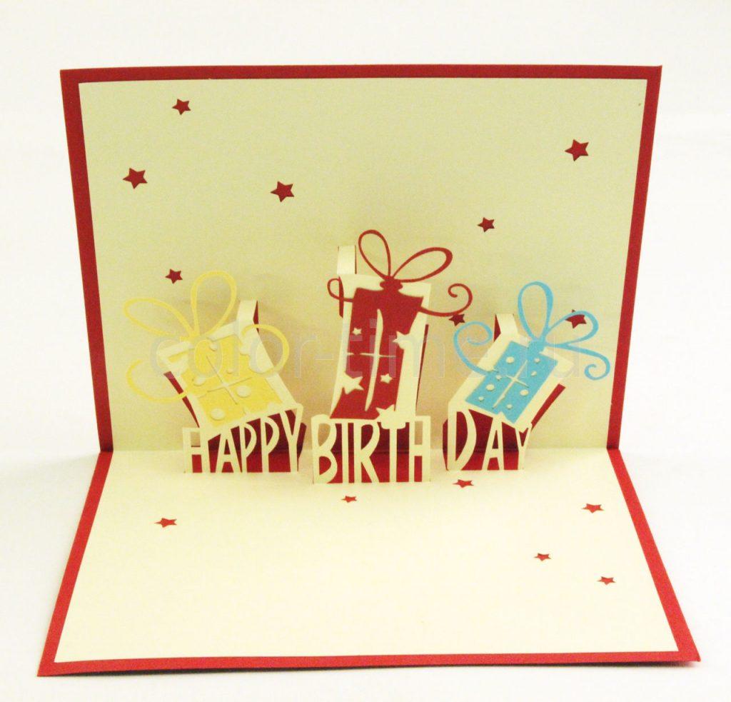 Объемная открытка с днем рождения