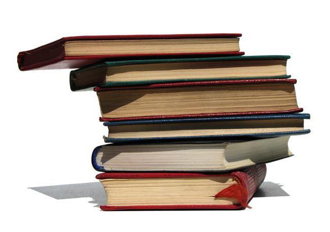 самовоспитание в литературных произведениях