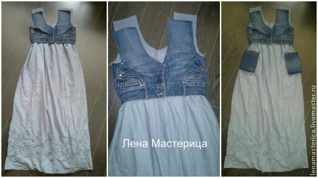 Пришиваем юбку