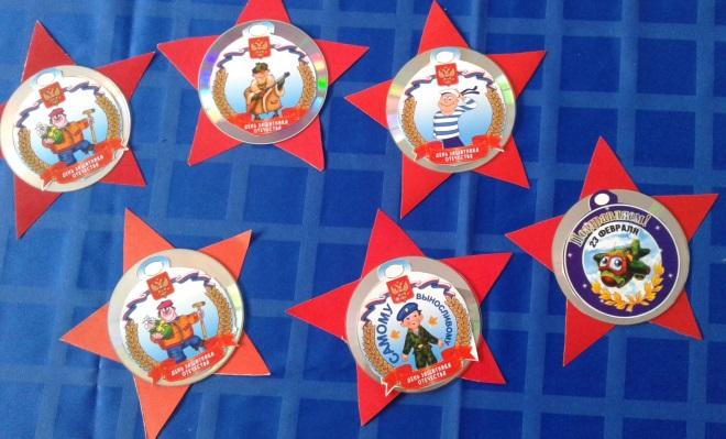 Медали из дисков