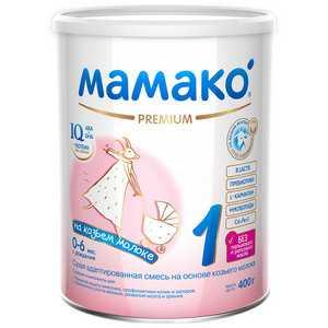 MAMAKO Premium 1