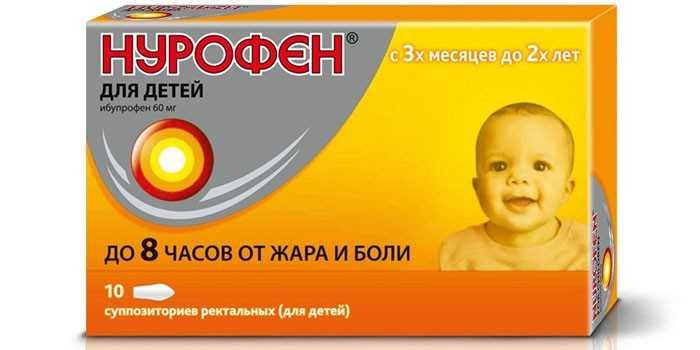 свечи для детей с ибупрофеном