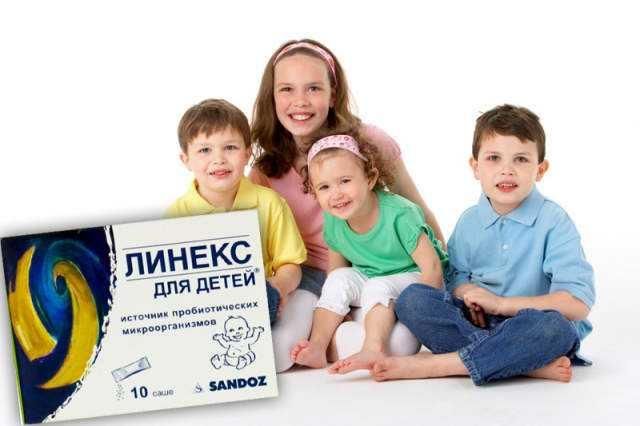 дети и ленекс