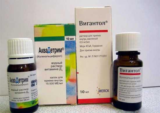 витамин д вигантол аквадетрим