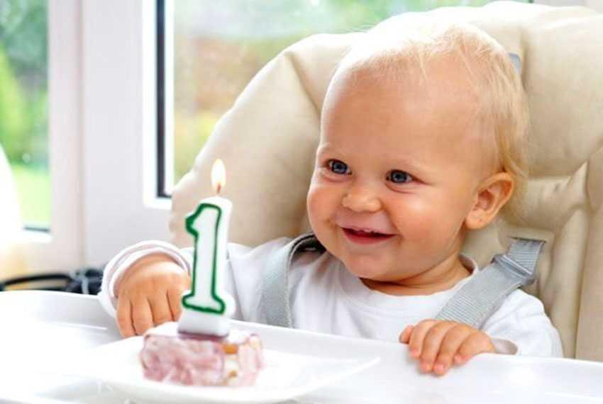 1 год ребенку
