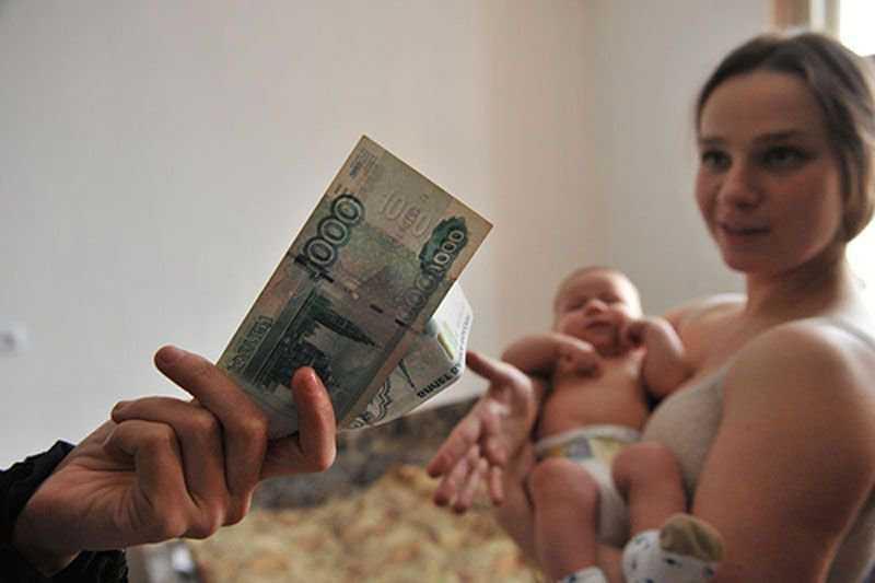 пособие беременной