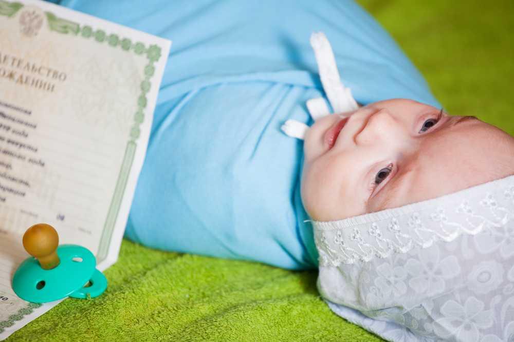 новорожденный и свидетельство