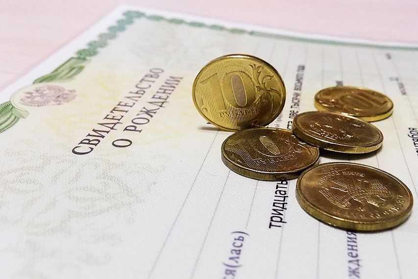 деньги от губернатора