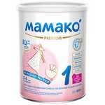 MAMAKO Premium 1 150
