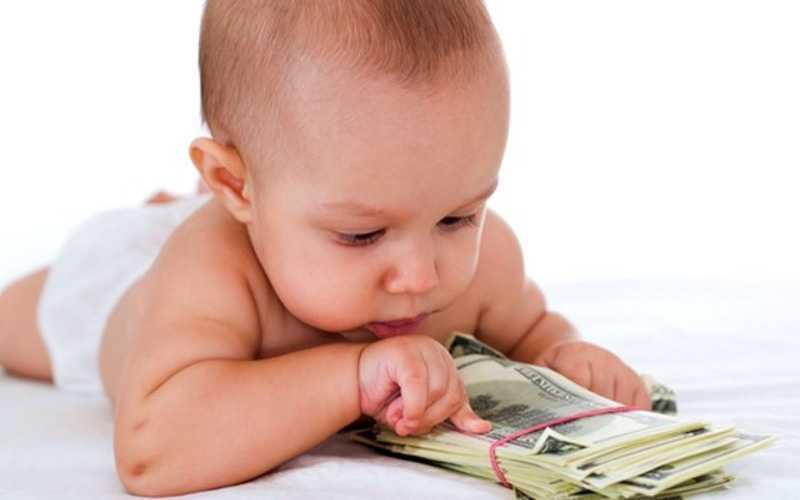 деньги и ребенок 2020