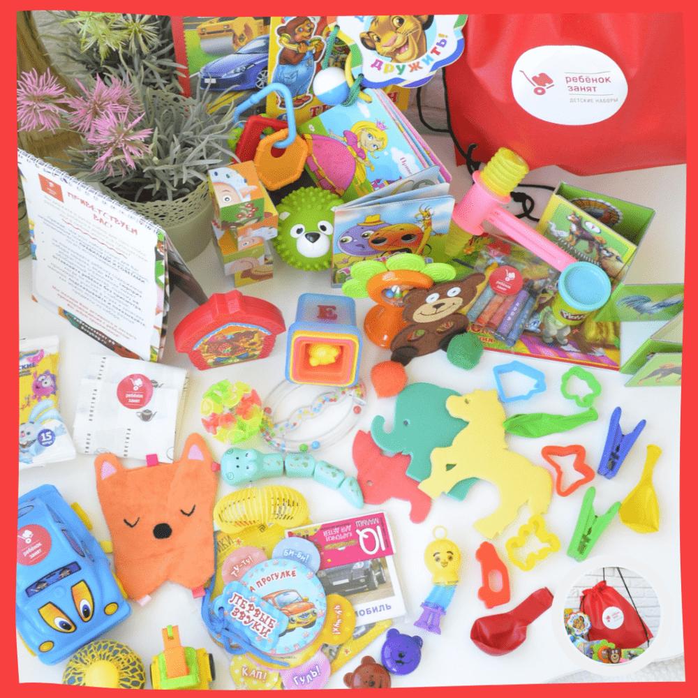 Какие игрушки взять ребенку в дорогу?