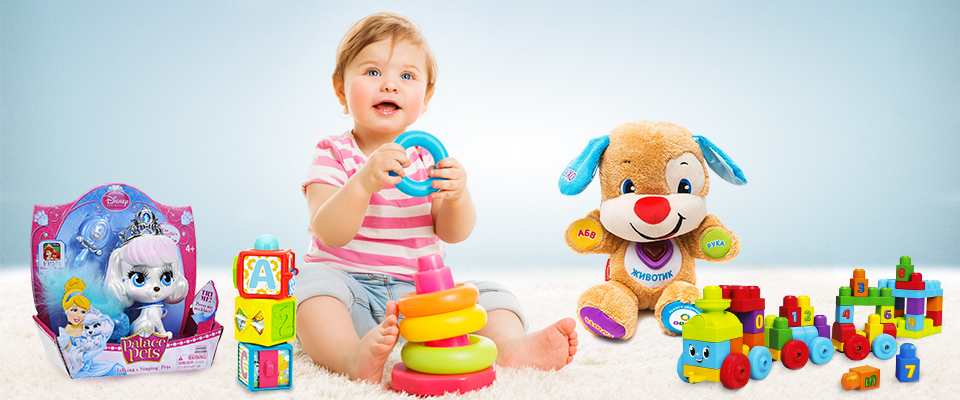 Как выбрать развивающую игру для малыша?