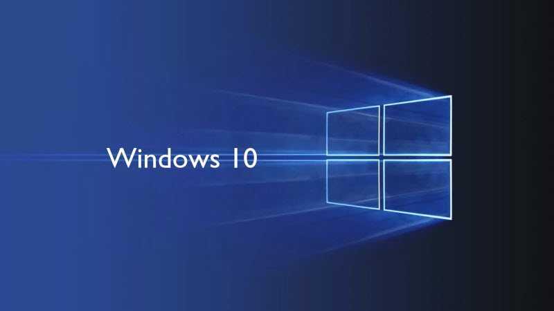 Особенности OS Windows 10