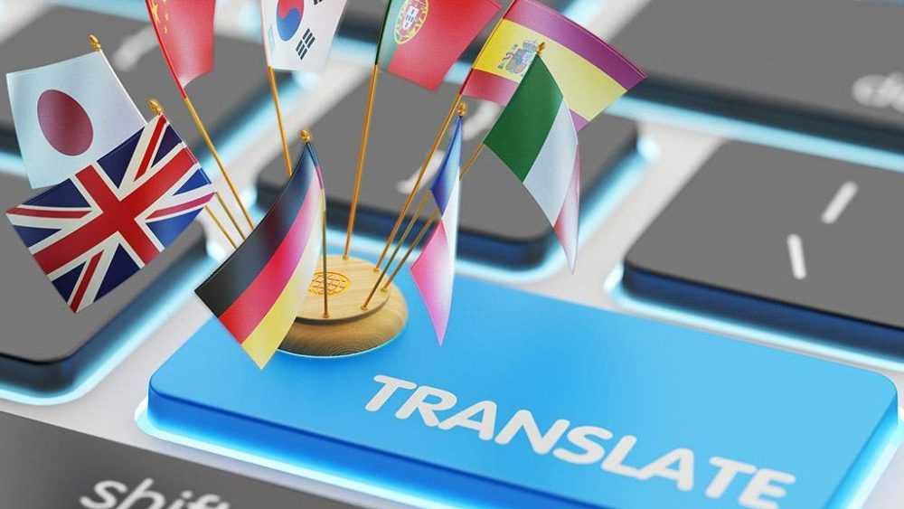 Как правильно выбрать бюро переводов?
