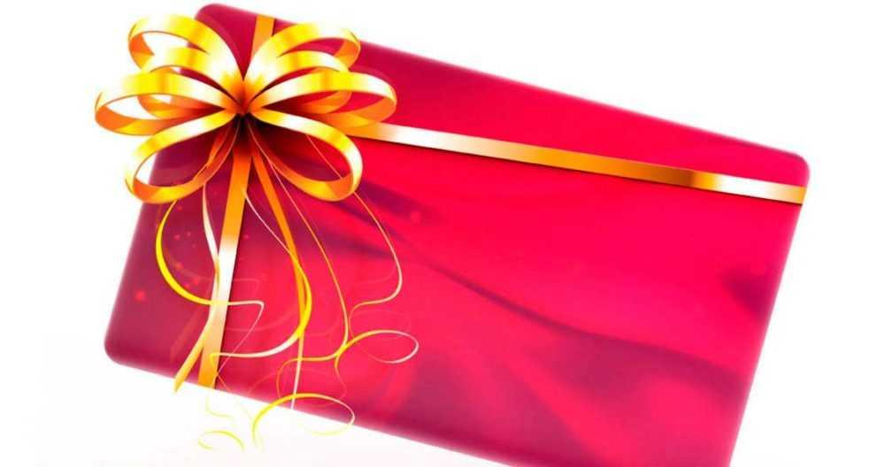 Преимущества подарочных сертификатов